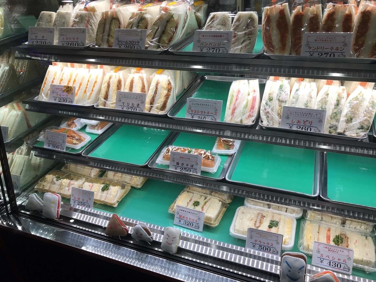 サンドリア サンドイッチ