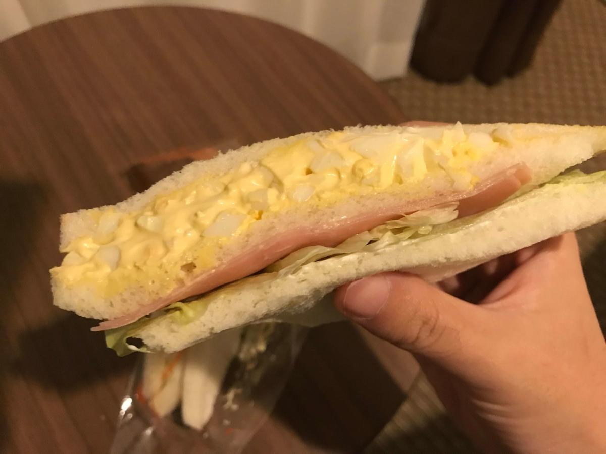 ダブルエッグサンド