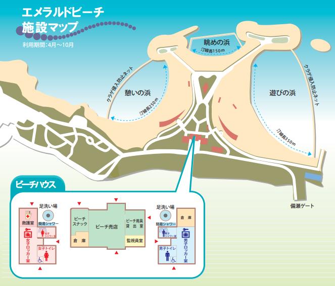 エメラルドビーチ マップ