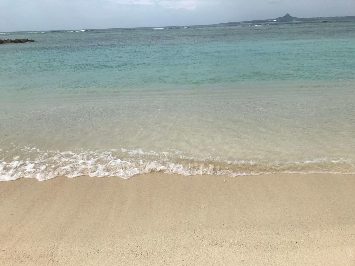 エメラルドビーチ 憩いの浜