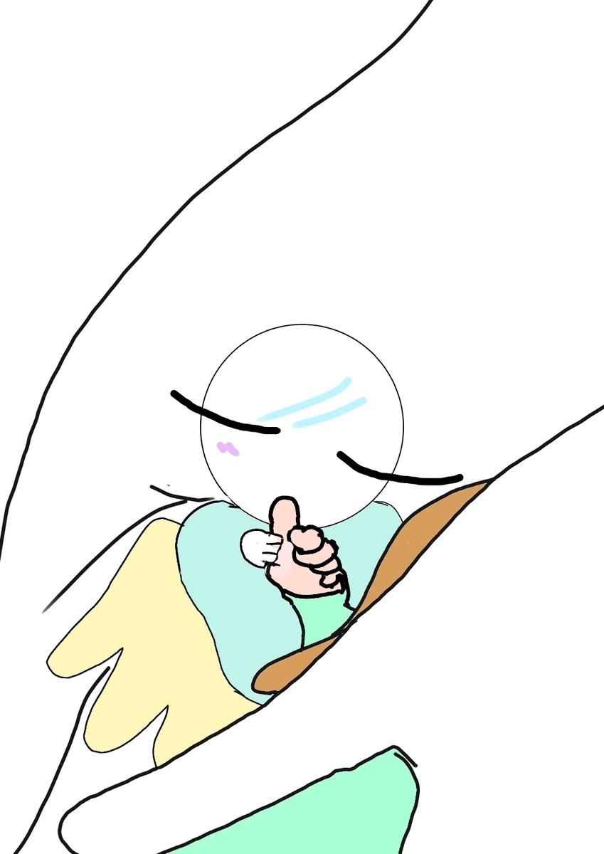 f:id:tasirotoumasu:20200415191002j:plain