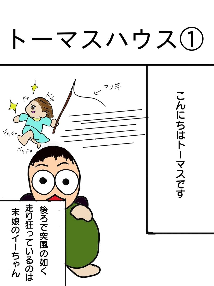 f:id:tasirotoumasu:20200504060114j:plain