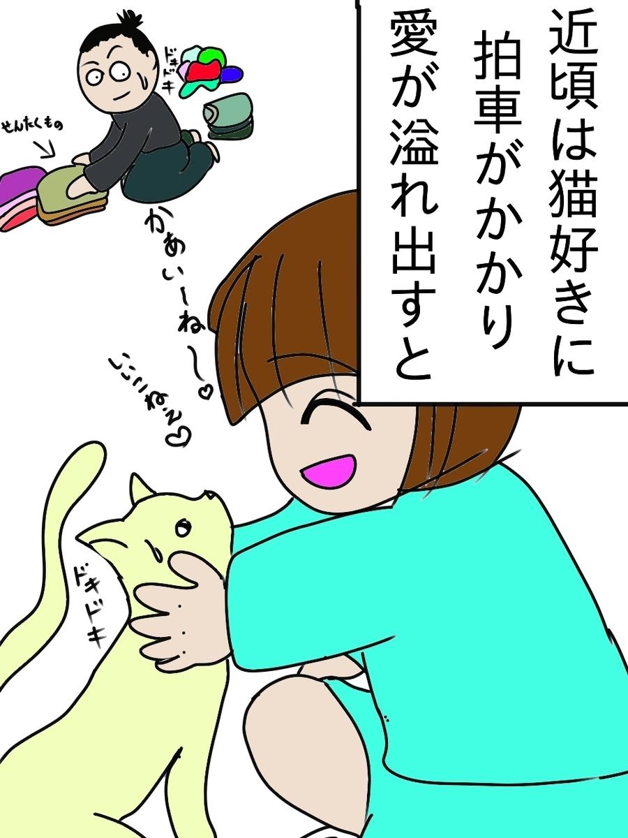 f:id:tasirotoumasu:20200504060132j:plain