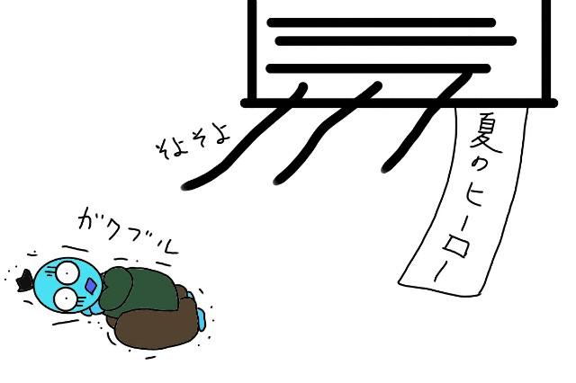 f:id:tasirotoumasu:20200819213222j:plain