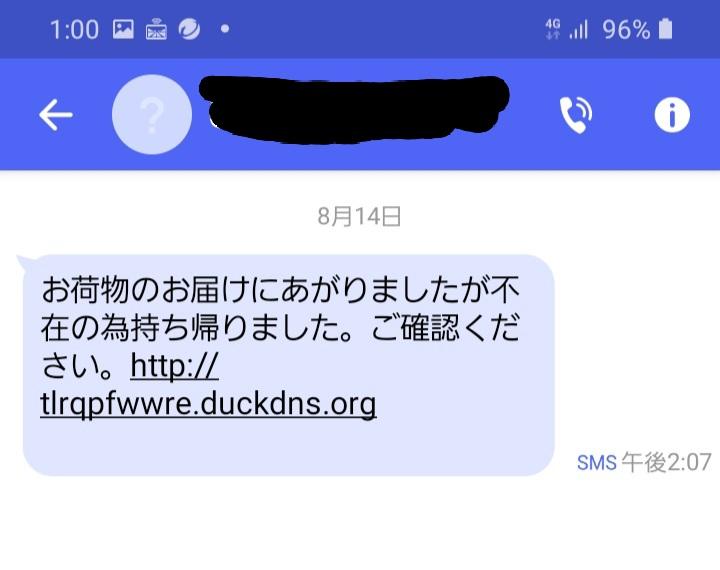 f:id:tasirotoumasu:20200823133927j:plain