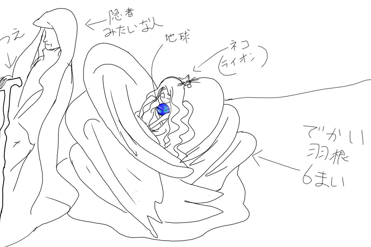 f:id:tasirotoumasu:20200902161935j:plain