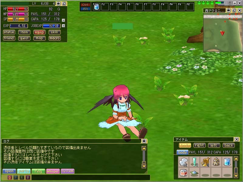 f:id:task:20051020033048j:image:w200