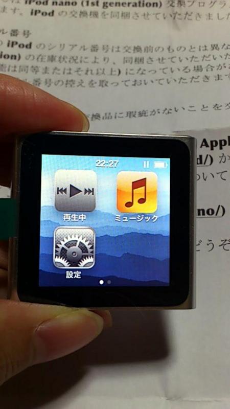 f:id:task:20120110222755j:image:w230