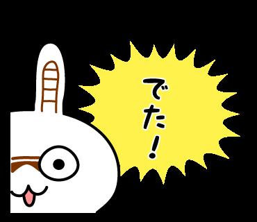 f:id:taskuni:20160626214055p:plain
