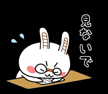 f:id:taskuni:20160626214506p:plain