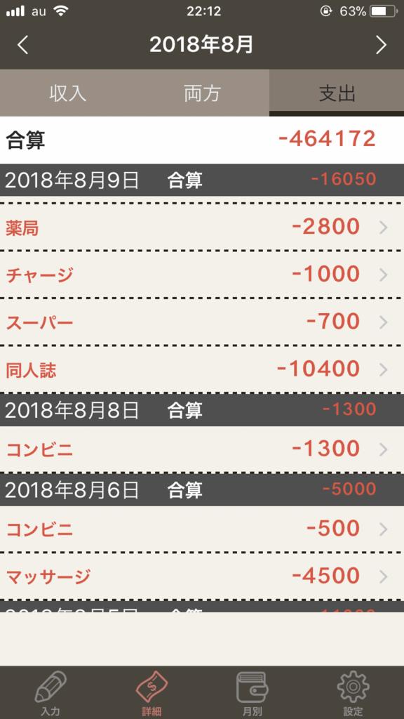 f:id:taso0:20180902222257p:plain
