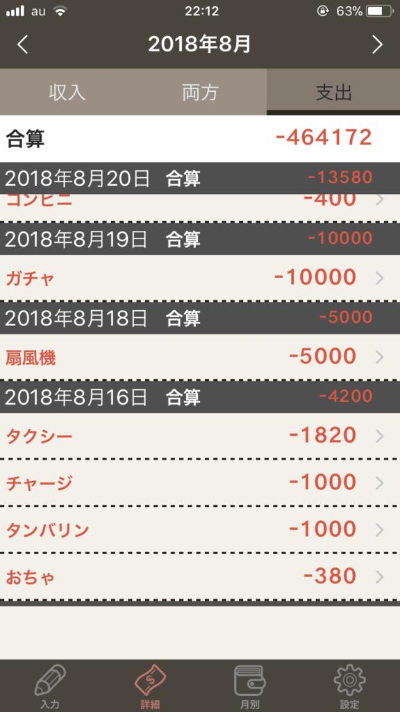 f:id:taso0:20180902222355p:plain