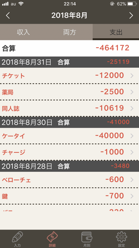 f:id:taso0:20180902222457p:plain