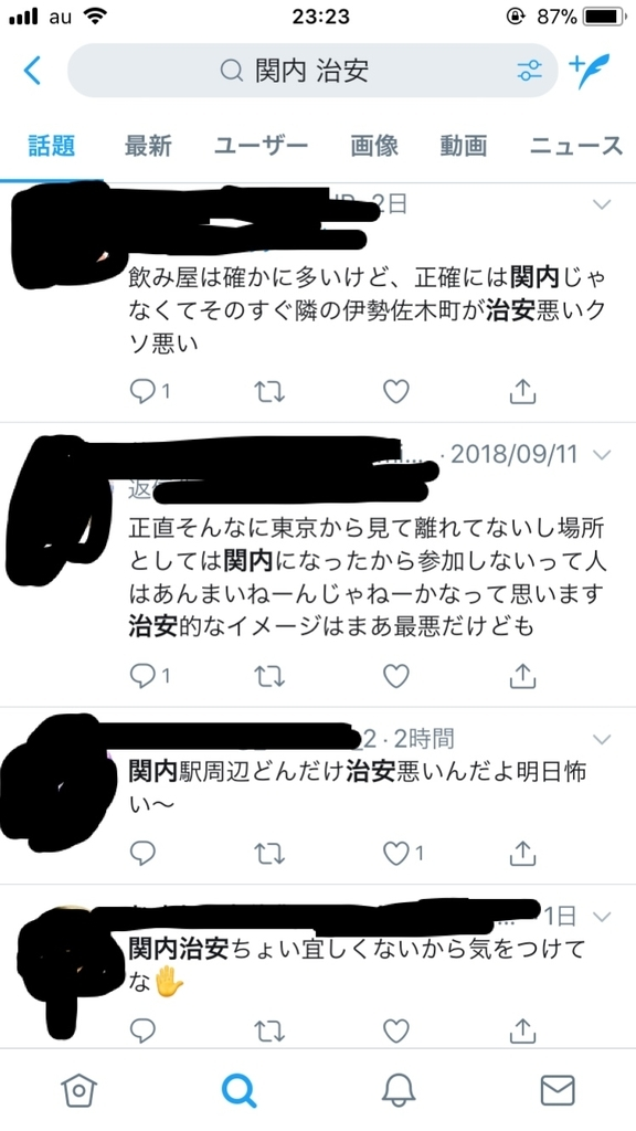 f:id:taso0:20180921232625j:plain