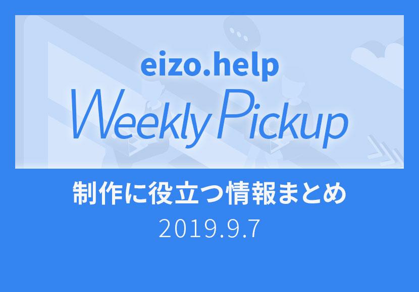 f:id:tasoba:20190907164856j:plain