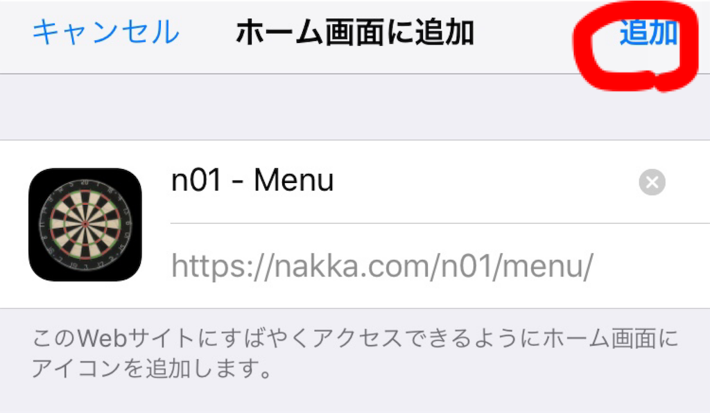 f:id:tasogare_senbei:20190403194510p:image