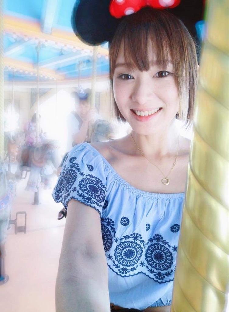 f:id:tasogare_senbei:20190521105712j:image