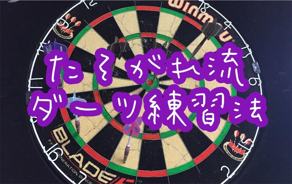 f:id:tasogare_senbei:20190821232754j:image