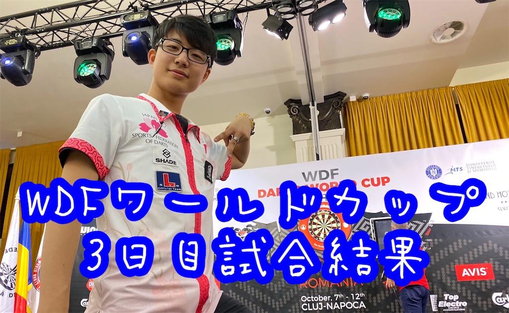 f:id:tasogare_senbei:20191011132219j:image