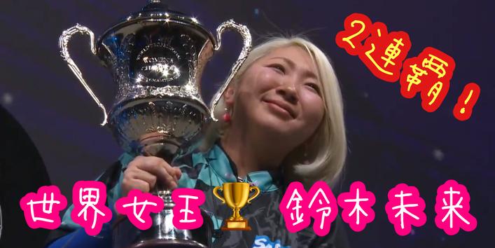 f:id:tasogare_senbei:20200112105504j:plain