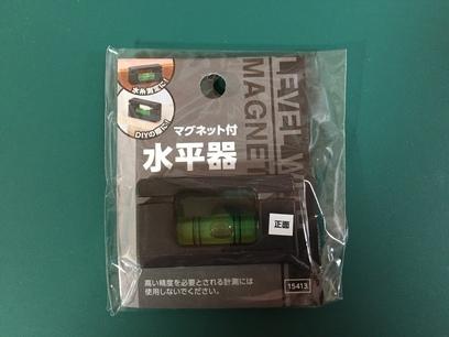 f:id:tasogare_senbei:20200225135957j:plain