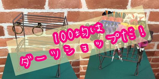 f:id:tasogare_senbei:20200225154229j:plain