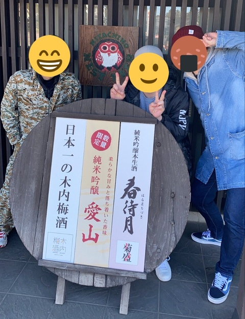 f:id:tasogare_senbei:20200319021727j:plain