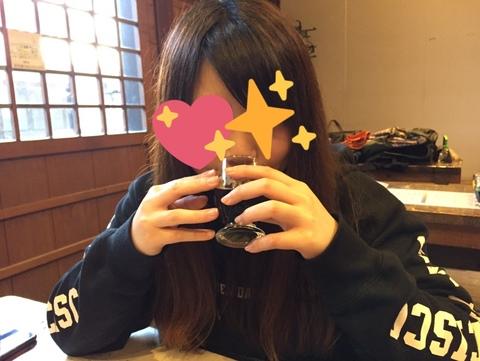 f:id:tasogare_senbei:20200324230246j:plain