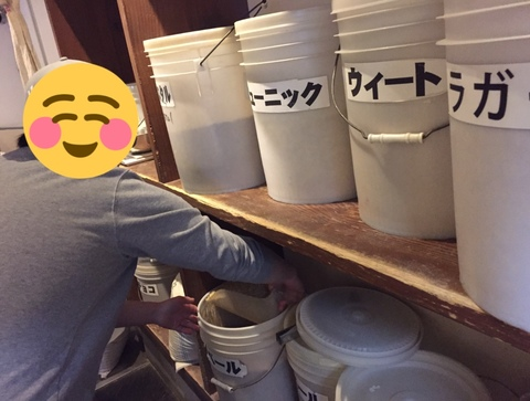 f:id:tasogare_senbei:20200325030227j:plain