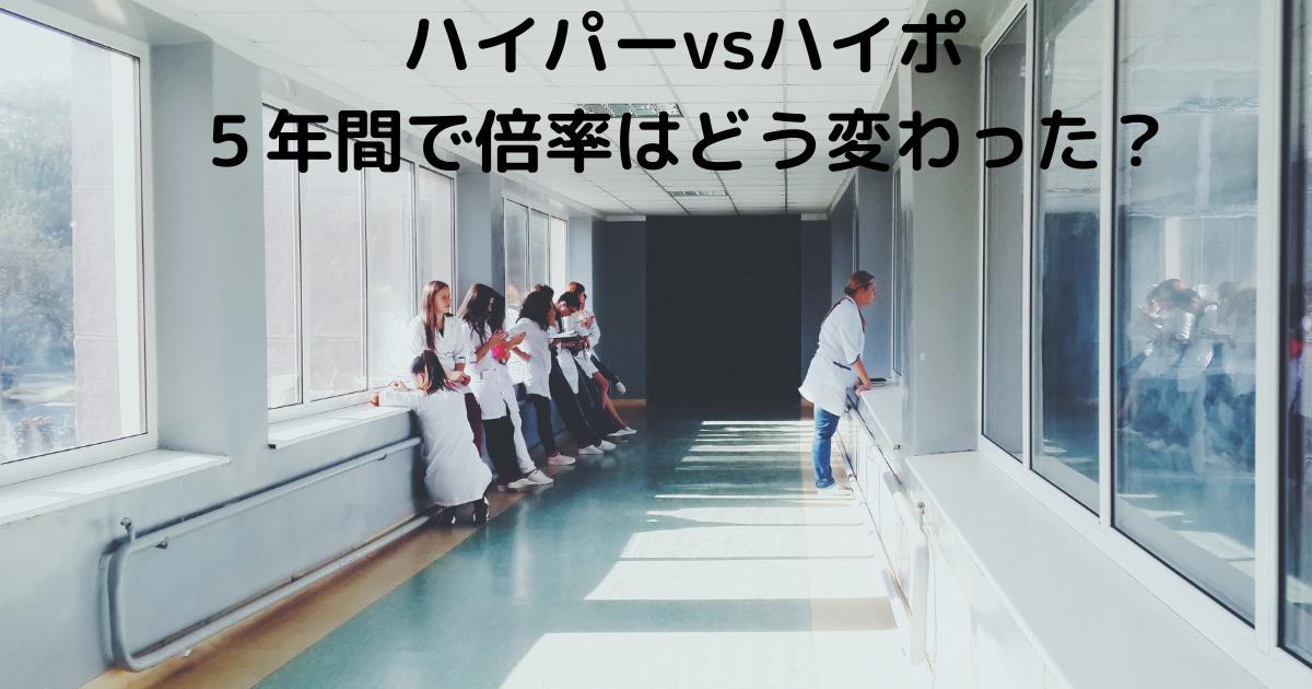 f:id:tasogaremiyabi:20211003000048p:plain