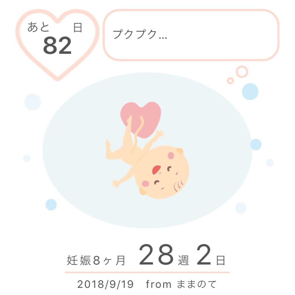f:id:tasomoi:20180920133058j:image