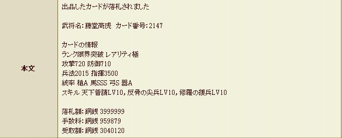 f:id:tasosat:20180505190908p:plain