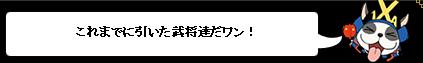 f:id:tasosat:20180513214631j:plain