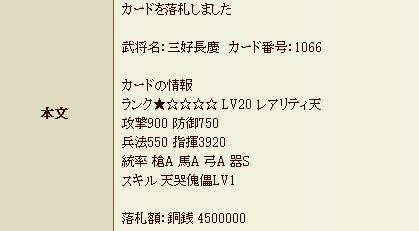 f:id:tasosat:20180828124223p:plain