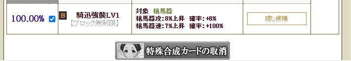f:id:tasosat:20210207163452j:plain