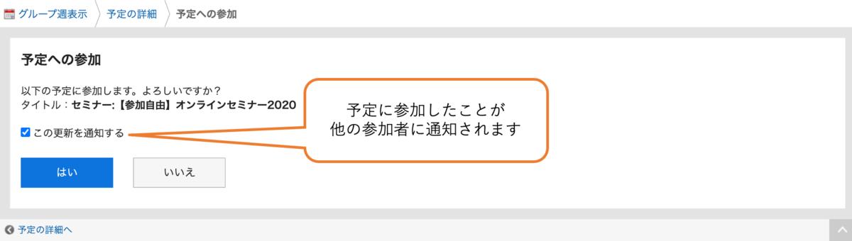 f:id:tasshi820:20201015204452p:plain
