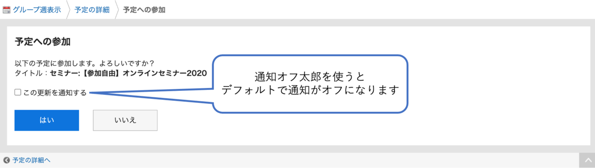 f:id:tasshi820:20201015204717p:plain