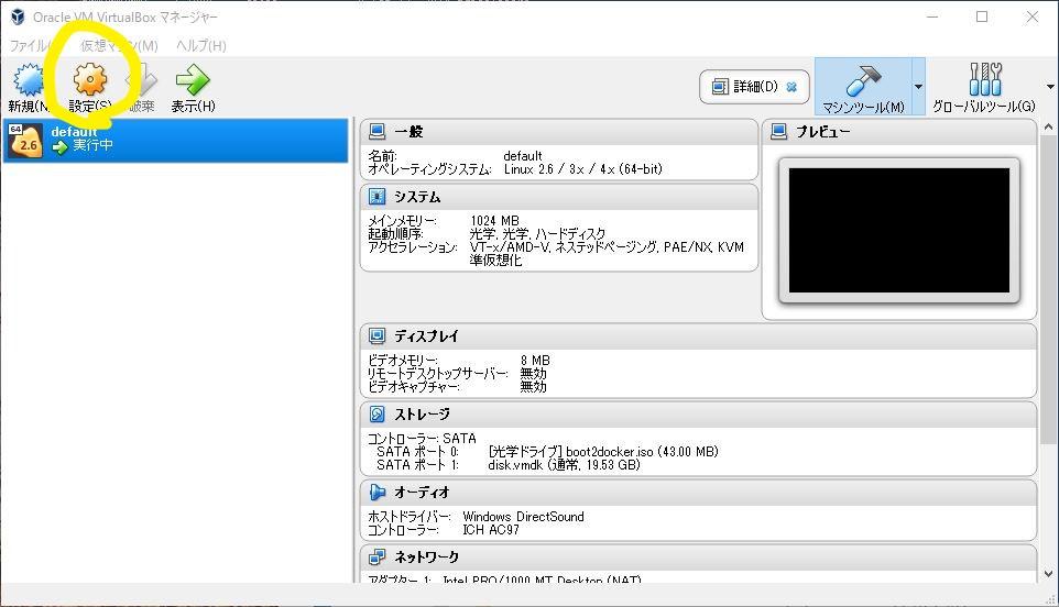 f:id:tassi-yuzukko:20180303232030j:plain
