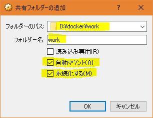 f:id:tassi-yuzukko:20180303232040j:plain