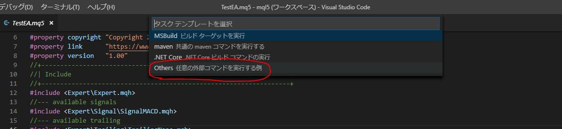 f:id:tassi-yuzukko:20190526160433p:plain