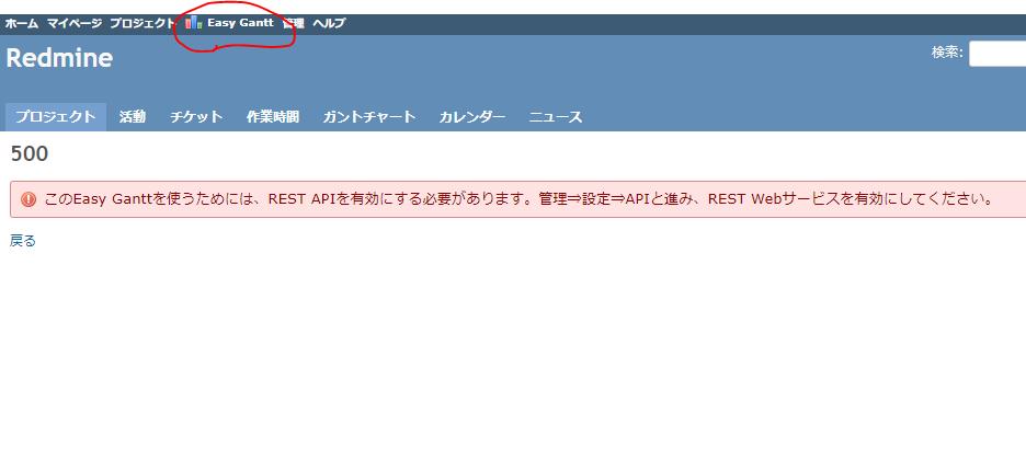 f:id:tassi-yuzukko:20190610142252p:plain