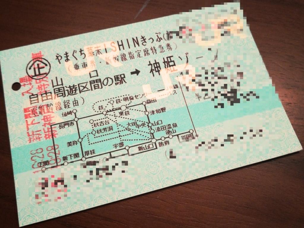 f:id:tasu_tasu:20180803143432j:plain