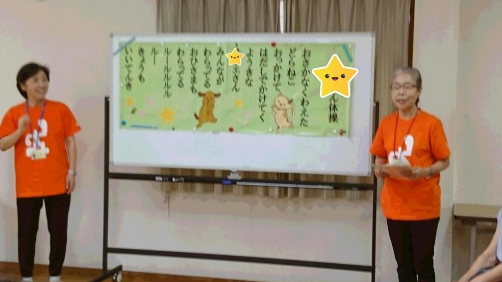 f:id:tasukeaihatopoppo:20170921214308j:plain