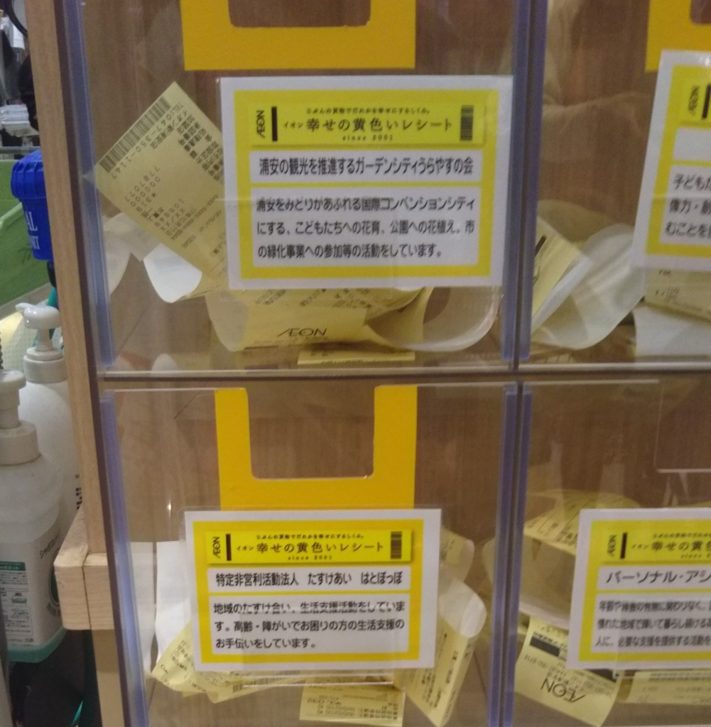 f:id:tasukeaihatopoppo:20171011170901j:plain