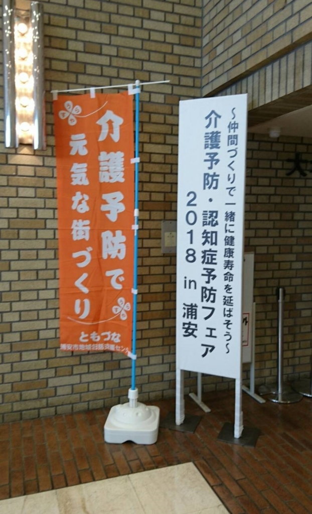 f:id:tasukeaihatopoppo:20180207153407j:plain