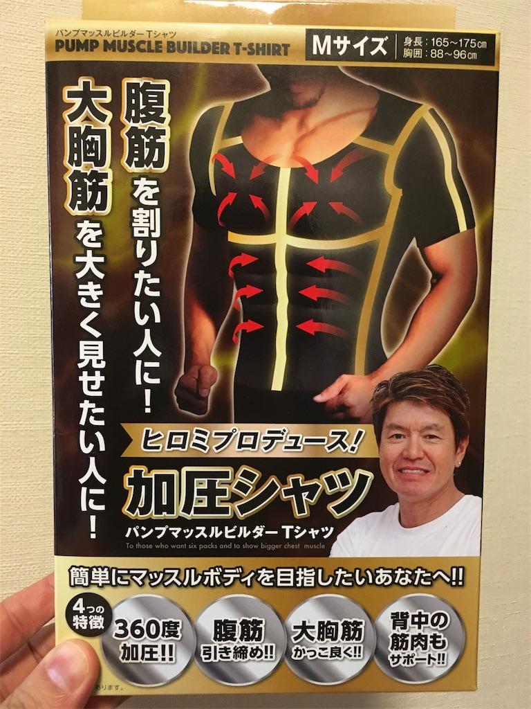 f:id:tasuku-sato1986:20180105001824j:image