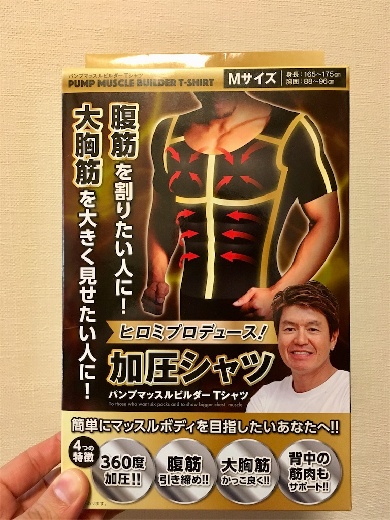 f:id:tasuku-sato1986:20180107123847j:image