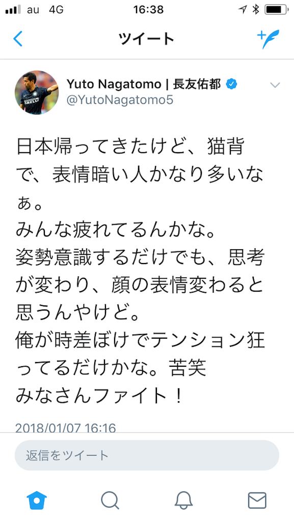 f:id:tasuku-sato1986:20180107164638p:image