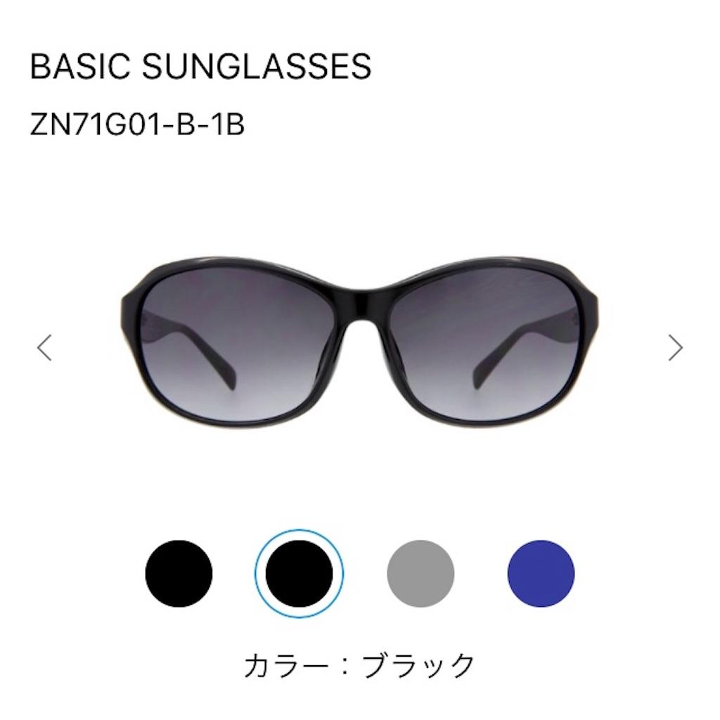 f:id:tasuku-sato1986:20180426232705j:image