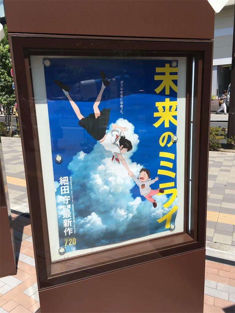 f:id:tasuku-sato1986:20180720201903j:image